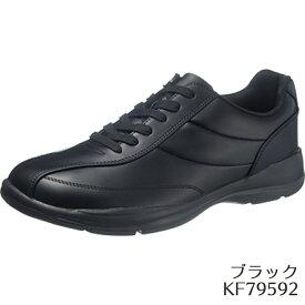 【30%OFFクーポン付】【Halloween30】アサヒ M512 ブラック KF7959 カジュアルアサヒシューズ メンズ(24.5〜28.0cm/4E) アサヒ靴