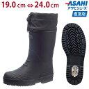 【最安値に挑戦!在庫限り】ベル R930SP ブラックムジ KG7426 長靴 キッズ・ジュニア(19.0〜24.0cm/2E) アサヒ靴