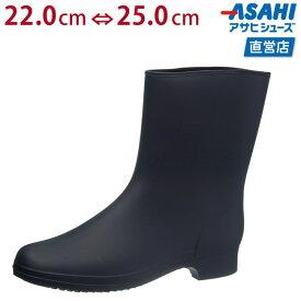【64%OFF!!】【在庫限り】アサヒ R306 ブラック KH3000 長靴 レディース(22.0〜25.0cm/1E) アサヒ靴 ASAHI ツヤ消し マット【2103ss】