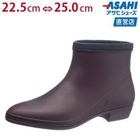 【ポイント5倍】【あす楽】アサヒ R308 パープル KH3002 長靴 レディース(22.5〜25.0cm/3E) 靴 アサヒシューズ