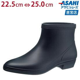 【本日P10倍デー&全品5%OFFクーポン付】アサヒ R308 ブラック KH3002 長靴 レディース(22.5〜25.0cm/3E) アサヒ靴