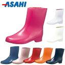 【セール対象品】マリオンブーツK KH3101 レディース(22.0〜25.0cm/1E) アサヒ靴 ss