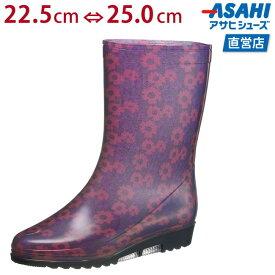 【ポイント5倍】【あす楽】アサヒ R300 パープル KH3700 レディース(22.0〜25.0cm/2E) 靴 アサヒシューズ
