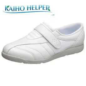 【50%OFFクーポン付】【Halloween50】【在庫限り】快歩主義 L111HPK KS2324 ヘルパーサポートシューズ レディース 婦人靴 (21.5〜25.0cm/3E) アサヒ靴