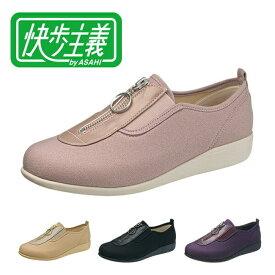 【ポイント5倍★1/19(火)23:59迄】快歩主義 L117 KS2331 レディース 婦人靴 (21.5〜25.0cm/3E) アサヒ靴