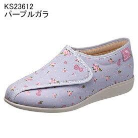 【ポイント5倍】【あす楽】快歩主義×ハローキティコラボモデル 快歩主義 L142 パープルガラ KS2361 レディース 婦人靴 (21.5〜25.0cm/3E) 靴 アサヒシューズ