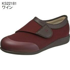 【Happy★Halloweenクーポン配布中!!】快歩主義 L049 KS2218 レディース(21.5〜25.0cm/3E) アサヒ靴 婦人靴