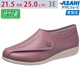 【ポイント5倍】テレビ通販でご紹介!つまずきにくく安心・脱ぎ履き簡単 快歩主義 L011 ベリースムース レディース(21.5〜25.0cm/3E) アサヒ靴