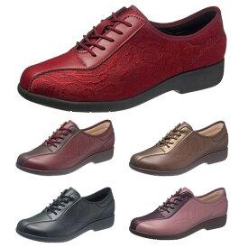 【ポイント5倍★1/19(火)23:59迄】快歩主義 L135 KS2351 レディース 婦人靴 (22.0〜25.0cm/3E) アサヒ靴