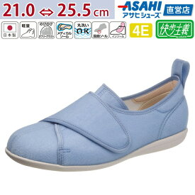 【7,590円⇒お買い得価格2,220円】【在庫限り】快歩主義 L141RS サックスパイル KS23602AA レディース 婦人靴 (21.0〜25.5cm/4E) アサヒ靴 ASAHI 《2107FS》