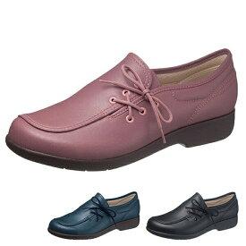 【ポイント5倍】【あす楽】快歩主義 L143 KS2362 レディース 婦人靴 (22.0〜25.0cm/3E) 靴 アサヒシューズ