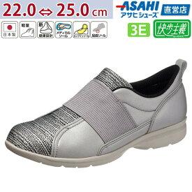 【72%OFF!!】【在庫限り】足の負担が少なく疲れを軽減 快歩主義 L152AC シルバー KS23713 レディース 婦人靴 (22.0〜25.0cm/3E) アサヒ靴 ASAHI【2103ss】