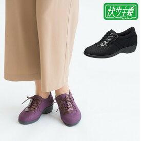 【ポイント5倍】【あす楽】【新発売】足の負担が少なく疲れを軽減 快歩主義 L153AC KS2372 レディース 婦人靴 (22.0〜25.0cm/3E) 靴 アサヒシューズ 【送料無料】