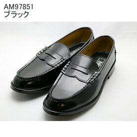【アサヒシューズ直営店/ASAHISHOES】ピッグベン BB97-85 AM9785 スクールローファー メンズ(23.0〜30.0cm/3E) アサヒ靴