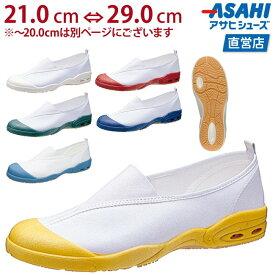 【ポイント5倍】アサヒドライスクール 008EC KD3857 トドラー・ジュニア(21.0〜29.0cm/2E)上履き 上靴 アサヒ靴 ASAHI