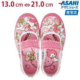 【Happy★Halloween全品5%OFFクーポン付】マイメロディ S02 ピンク KD3717 トドラー・ジュニア(13.0〜21.0cm/2E) アサヒ靴