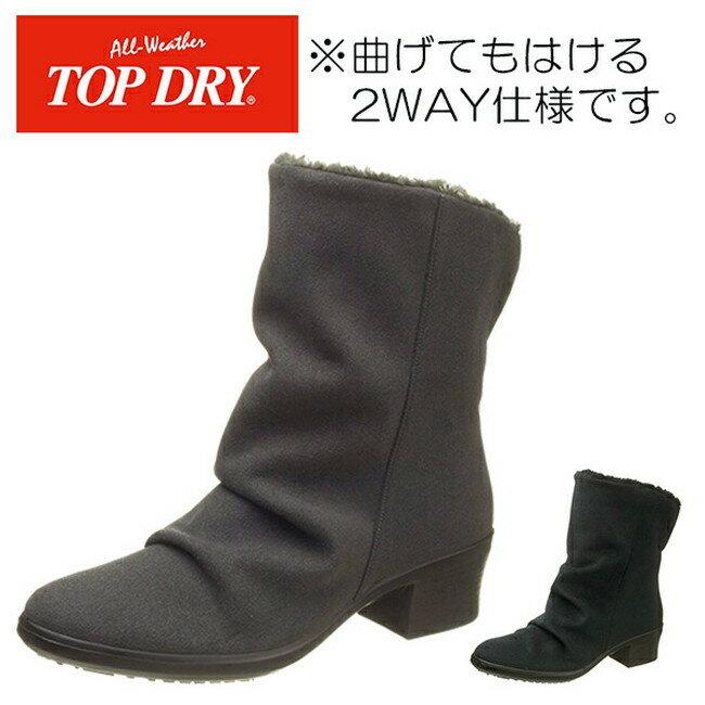 トップドライ TDY38-91A