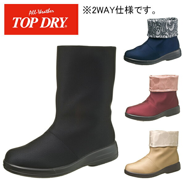 トップドライ TDY39-07
