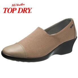 【即納】【在庫限り】トップドライ TDY39-38 ピンクベージュ AF39385 レディース 婦人靴 (22.0〜25.0cm/3E) 防水 切替デザイン ウェッジヒールパンプス 【2103ss】