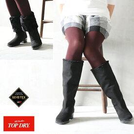 【即納】トップドライ TDY38-60HA AF3860HA ブーツ レディース 婦人靴 (22.5〜25.0cm/3E) アサヒ靴 防水・高い透湿性ロングブーツ ゴアテックス 女性 防寒 防雪 ボア