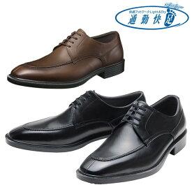 【ポイント5倍】防水・高い透湿性 通勤快足 TK33-08 AM3308 ビジネスアサヒシューズ メンズ 紳士靴 (24.5〜28.0cm/3E) アサヒ靴 ASAHI 父の日 プレゼント ギフト