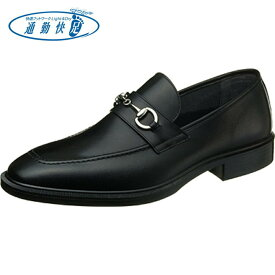 【ポイント5倍】防水・高い透湿性 通勤快足 TK33-10 AM3310 ビジネスアサヒシューズ メンズ 紳士靴 (24.0〜29.0cm/3E) アサヒ靴 ASAHI 父の日 プレゼント ギフト