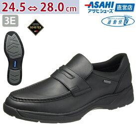 【アサヒスタイル秋号:21C34】防水・高い透湿性 通勤快足 TK7707 AM77071 ブラック ビジネスシューズ メンズ 紳士靴 (24.5〜28.0cm/3E) ギフト 父の日 プレゼント ギフト