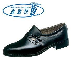 【本日P10倍デー&全品5%OFFクーポン付】ソールが減りにくく長持ち! 通勤快足 TK12-05 AM1205 ビジネスアサヒシューズ メンズ 紳士靴 (24.0〜28.0cm/4E) アサヒ靴