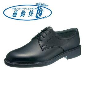 【ポイント5倍】通勤快足 TK33-24 AM3324 ビジネスアサヒシューズ メンズ 紳士靴 (24.0〜28.0cm/4E) アサヒ靴 ASAHI 父の日 プレゼント ギフト
