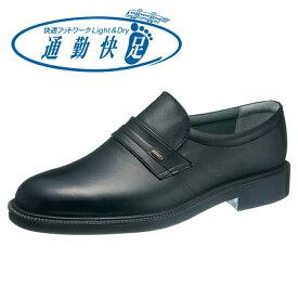 【本日P10倍デー&全品5%OFFクーポン付】通勤快足 TK33-25 AM3325 ビジネスアサヒシューズ メンズ 紳士靴 (24.0〜28.0cm/4E) アサヒ靴