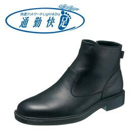 【ポイント5倍】通勤快足 TK33-18 AM3318 ビジネスアサヒシューズ メンズ 紳士靴 (24.5〜28.0cm/4E) アサヒ靴 ASAHI ギフト 父の日 プレゼント ギフト