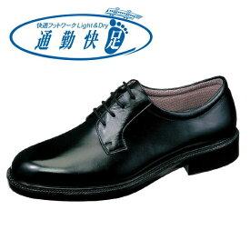 【ポイント5倍】防水・高い透湿性 通勤快足 TK31-23 AM3123 ビジネスアサヒシューズ メンズ 紳士靴 (24.0〜28.0cm/4E) アサヒ靴 ASAHI 父の日 プレゼント ギフト