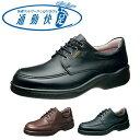 【69%OFF!!】防水・高い透湿性 通勤快足 TK32-47 AM3247 ビジネスアサヒシューズ メンズ 紳士靴 (24.0〜28.0cm/4E) ア…