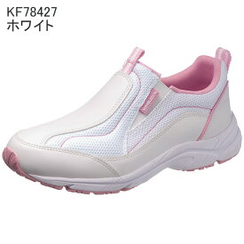 【即納】【あす楽】【50%OFF/在庫限り】ウィンブルドン L031 ホワイト KF7842 スニーカー レディース(22.0〜25.0cm/3E) 靴 アサヒシューズ