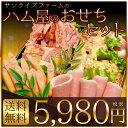 ハム屋のおせちセット 送料無料◆サンライズファームのハム ソーセージ 豚角煮他全7品(重箱一段付・盛付けなし) お歳…