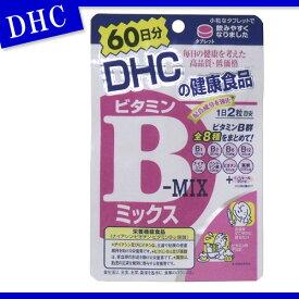 DHC ビタミンBミックス 120粒 60日分 サプリメント