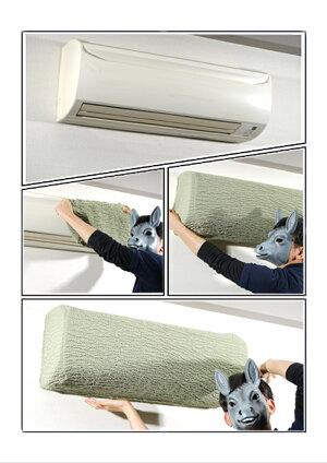 エアコンカバーマリオン送料無料室内機フリーサイズ縦横伸縮タイプシンプルモダン
