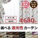 Selectmain5500_2