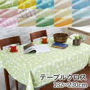 Tablecloth230