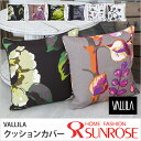 Vallila-cushion
