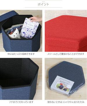 折りたたみ収納スツール*カラフル●収納ボックス座れる椅子チェア足置きオットマンおもちゃ箱ケース六角形丸