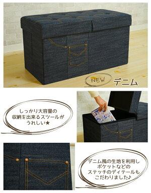折りたたみ収納スツール*ナチュラル(Mサイズ)■収納ボックス座れる椅子チェア足置きオットマンおもちゃ箱ケース正方形四角