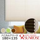 Honeycomb 180x135
