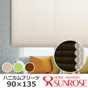 Honeycomb 90x135