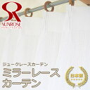Jukelace_main1_1