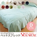 Bedspread001d2
