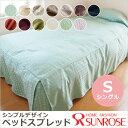 Bedspread001s2