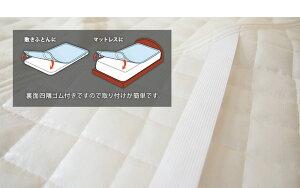京都西川防水敷きパッドサイズ:100×205cm(全身を覆うサイズ)あす楽綿100%丸洗いOK洗える取り付け簡単防水パット防水シーツおねしょ対策子供介護ベッド布団おねしょシーツシニア