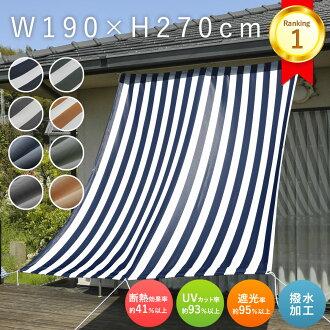 양산 190 × 270 UV 컷 율 93% 발 수 가공 차양 차양 그늘 雨よけ 스크린 베란다 서 화입니다