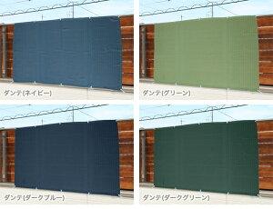 サンシェードオーニングUV93%カットベランダ用【サイズ:幅190×丈100cm】1枚*撥水UVカット紫外線遮光取付ヒモ付属日除け雨よけシェードテント日よけ